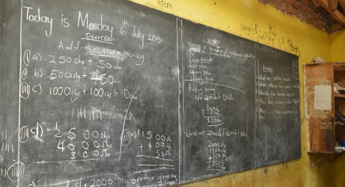 Classrooms in Uganda are basic but we do what we can. Volunteer in Uganda and learn the reality of education in Uganda